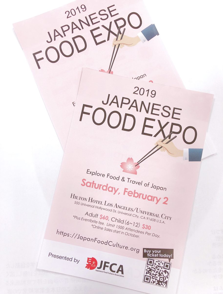 Japanese Food Expo 2019 in L.A.